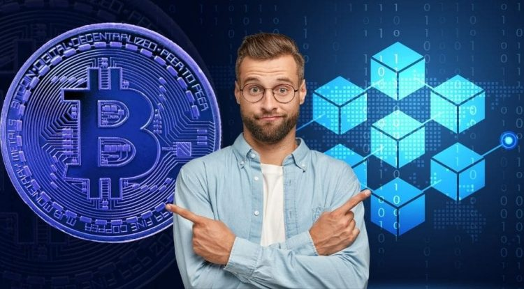 Difference Between Bitcoin and Blockchain